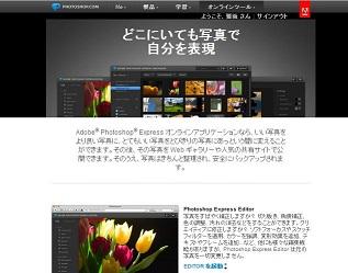 EasyCapture1.jpg